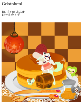 2012811shion1.png